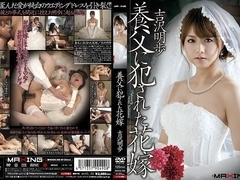 Грать секс свадьба еротка безплатно